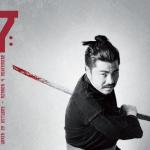 FANTASIAZKO ETA BELDURREZKO ZINEMAREN XXVII. ASTEA | XXVII Semana de cine fantástico y de Terror